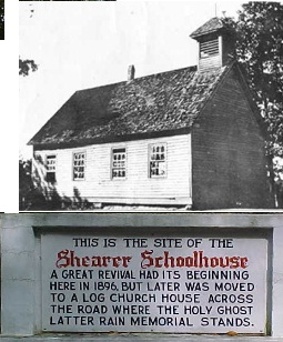 shearer schoolhouse